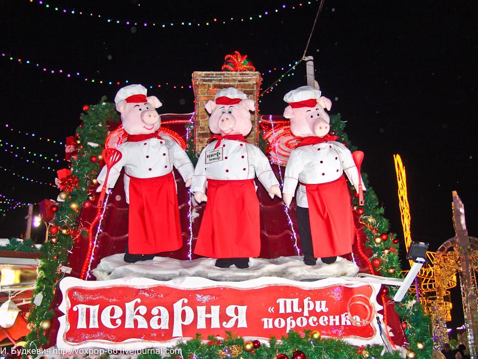 Екатеринбург. Ледовый городок - мнение обывателя. DSC00398