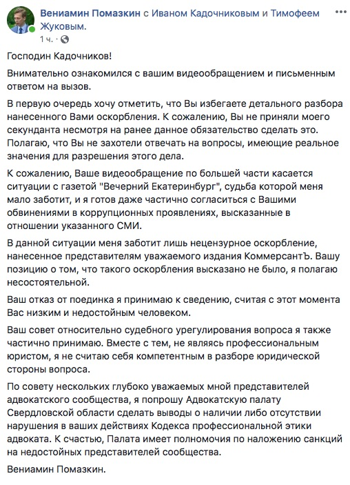 Веня11
