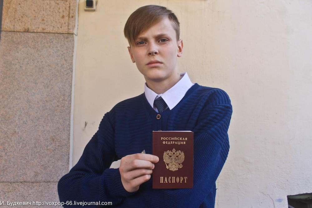 Егор15