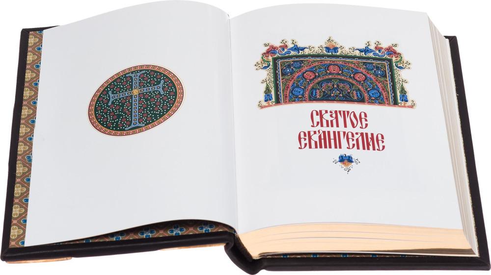 070l-svyatoe-evangelie-vitabook.ru-006