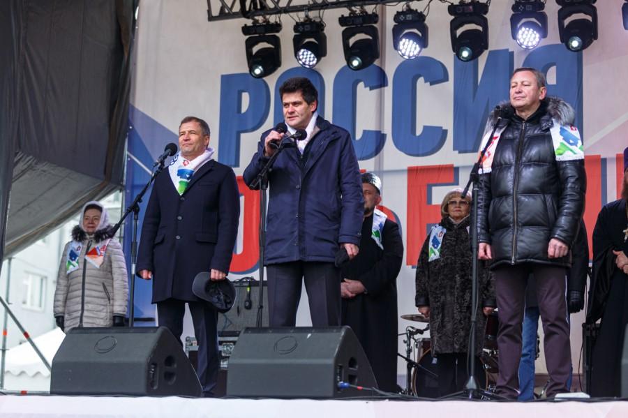 День народного единства в Екатеринбурге ebf59630a7f7a3100bcca9d2cd5dfd81_900x_