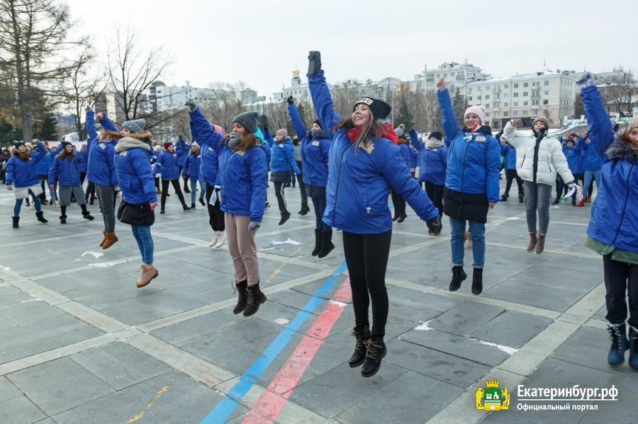 День народного единства в Екатеринбурге 5b9b91679d179a45682299b70c9ea164_900x_