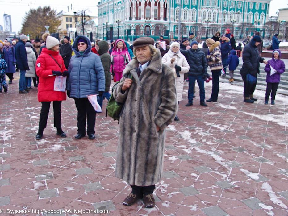День народного единства в Екатеринбурге DSC05023