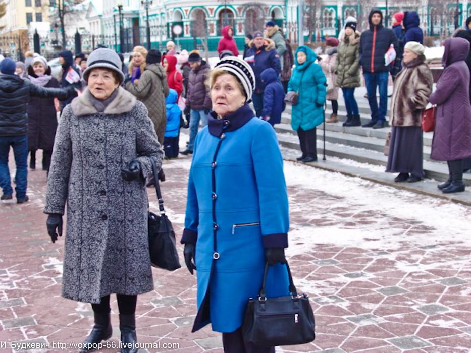 День народного единства в Екатеринбурге DSC05033