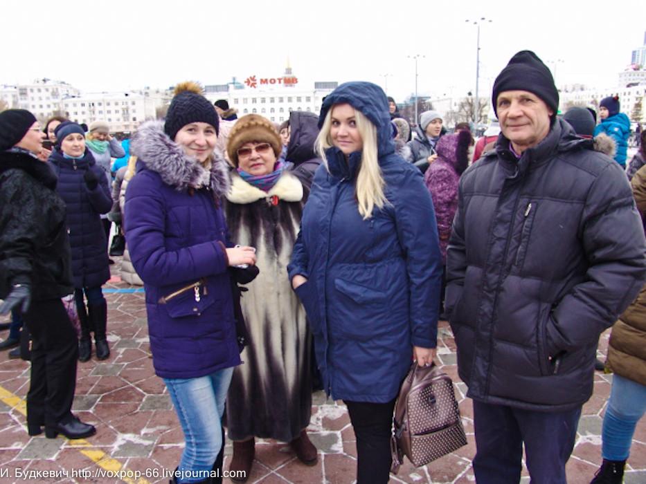 День народного единства в Екатеринбурге DSC05055