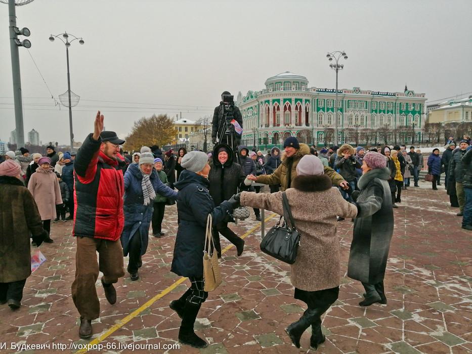 День народного единства в Екатеринбурге IMG_20191104_145754