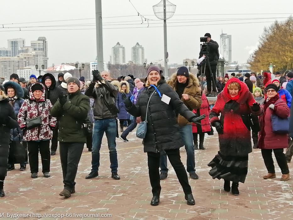 День народного единства в Екатеринбурге IMG_20191104_150717