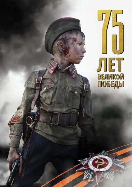 Дети в военной форме 00