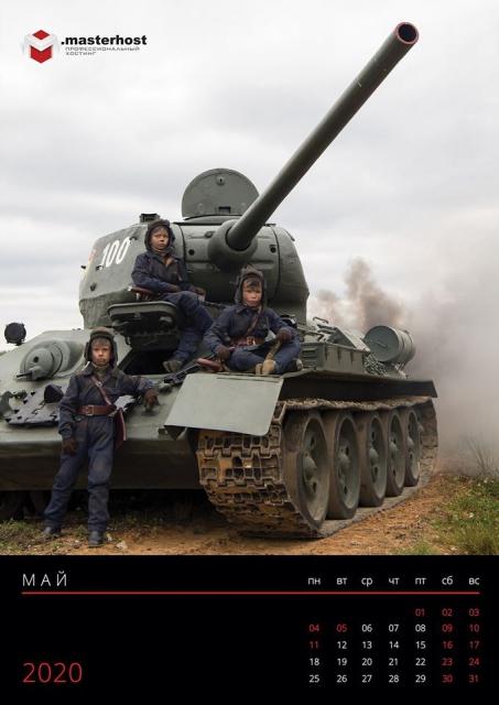 Дети в военной форме 05