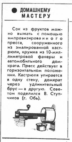 Советы1