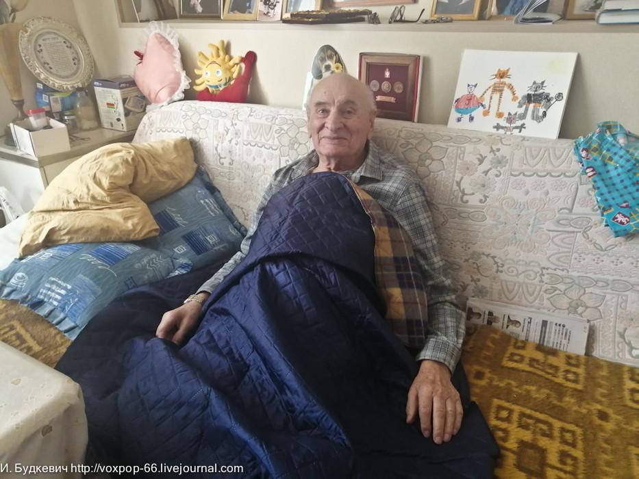 В День пожилого человека IMG_20201004_105159