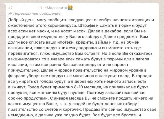 ков21