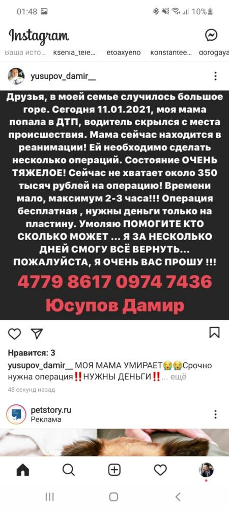 WhatsApp Image 2021-01-12 at 01.51.31