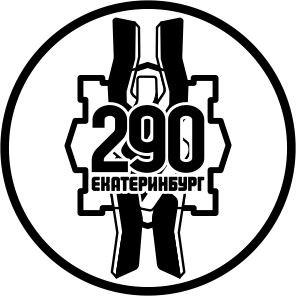 ekaterinburg_290