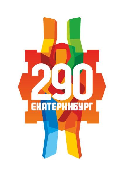 logo_ekb_290