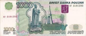 косарь