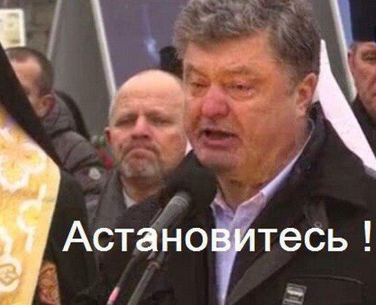 Язык в заднице: Администрация главного политика Украины ответила главе EBU