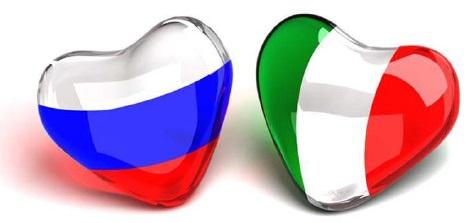 Италия: Крым, как новая дверь Европы в Россию.