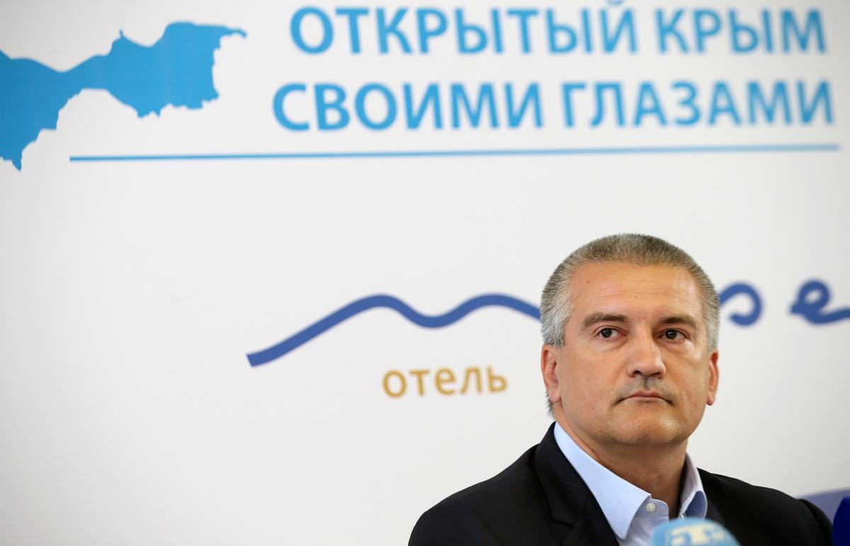 Развитие Крыма обсудят эксперты и общественные деятели с разных уголков Земли