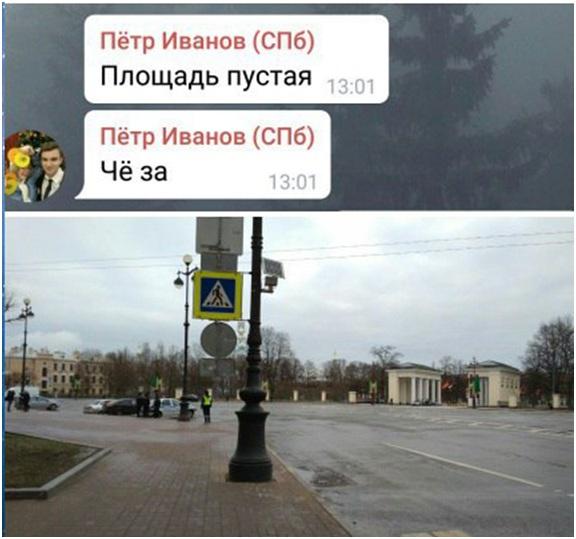 Митинг Навального в Петербурге: отчаяние, сумбур и хулиганство