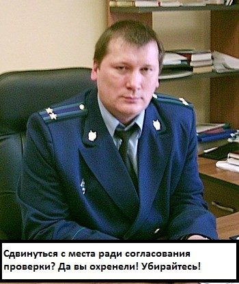 105-Mineev