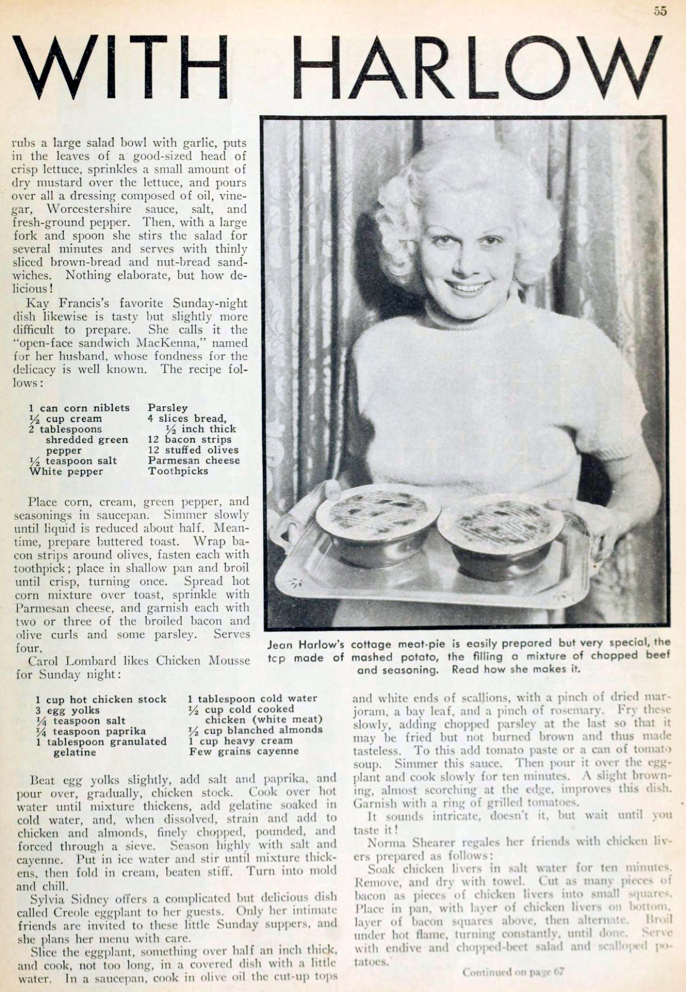 carole lombard picture play july 1933 sunday supper with harlow 01a