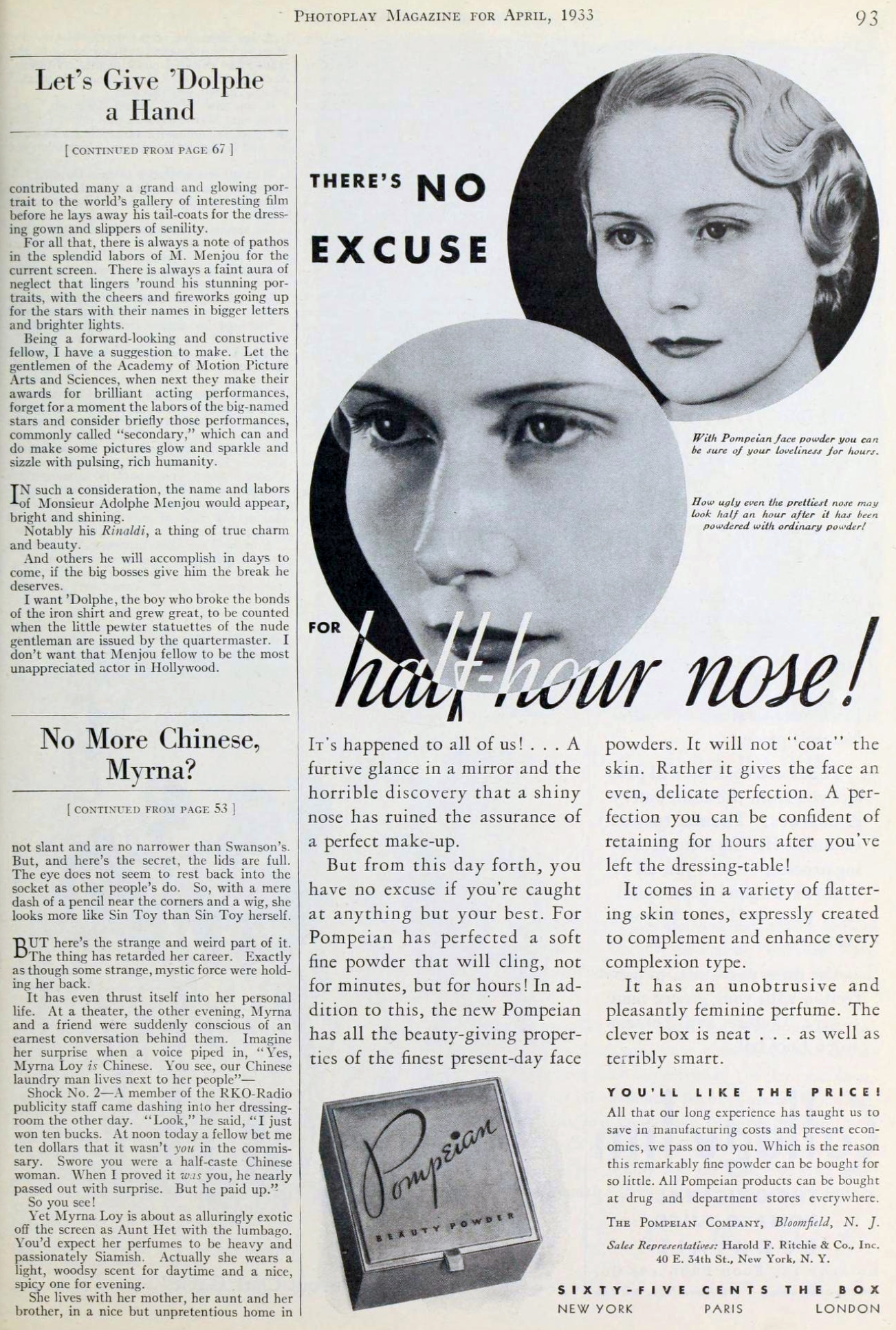 myrna loy photoplay april 1933 no more chinese, myrna 01a