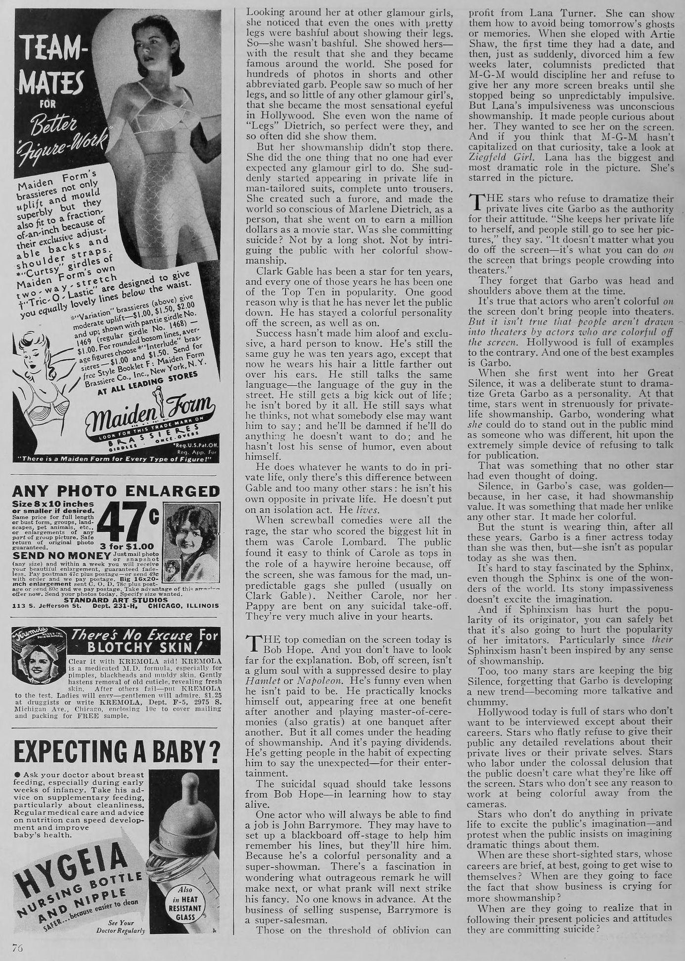motion picture july 1941dd