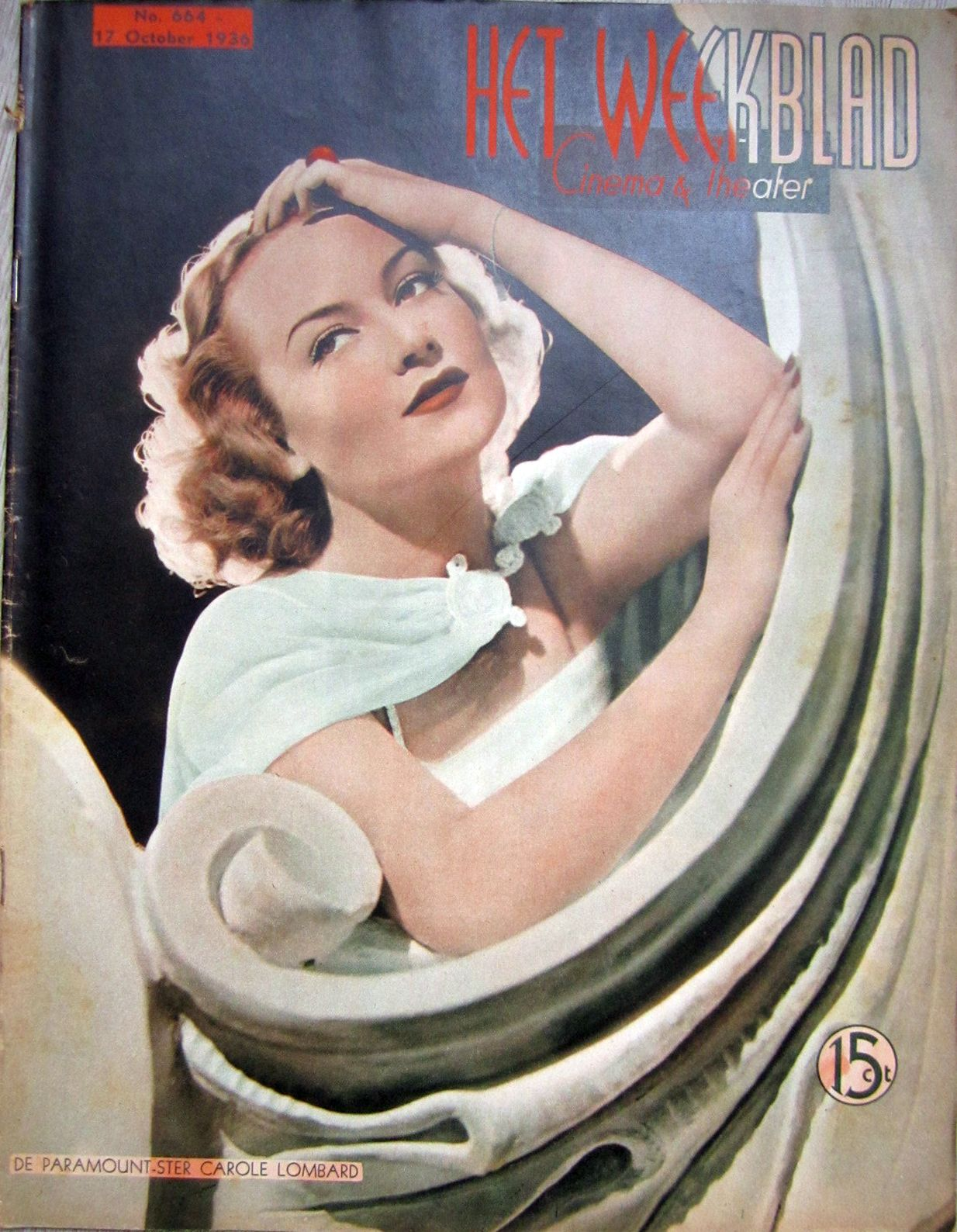 carole lombard cinema & theater 101736a cover