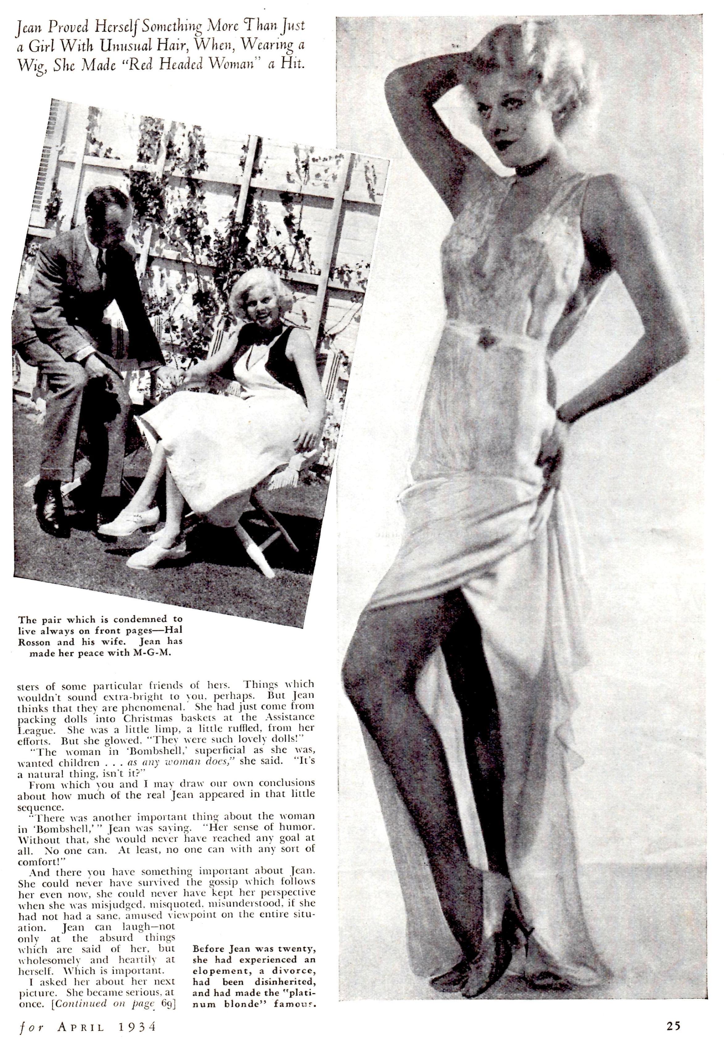 silver screen april 1934d