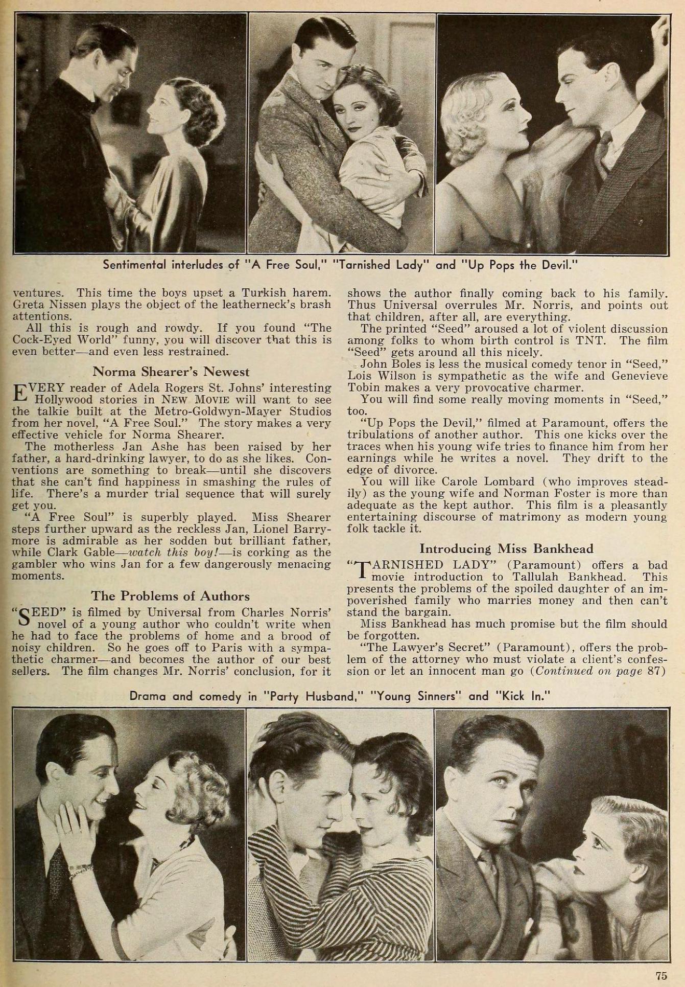 carole lombard the new movie magazine august 1931da