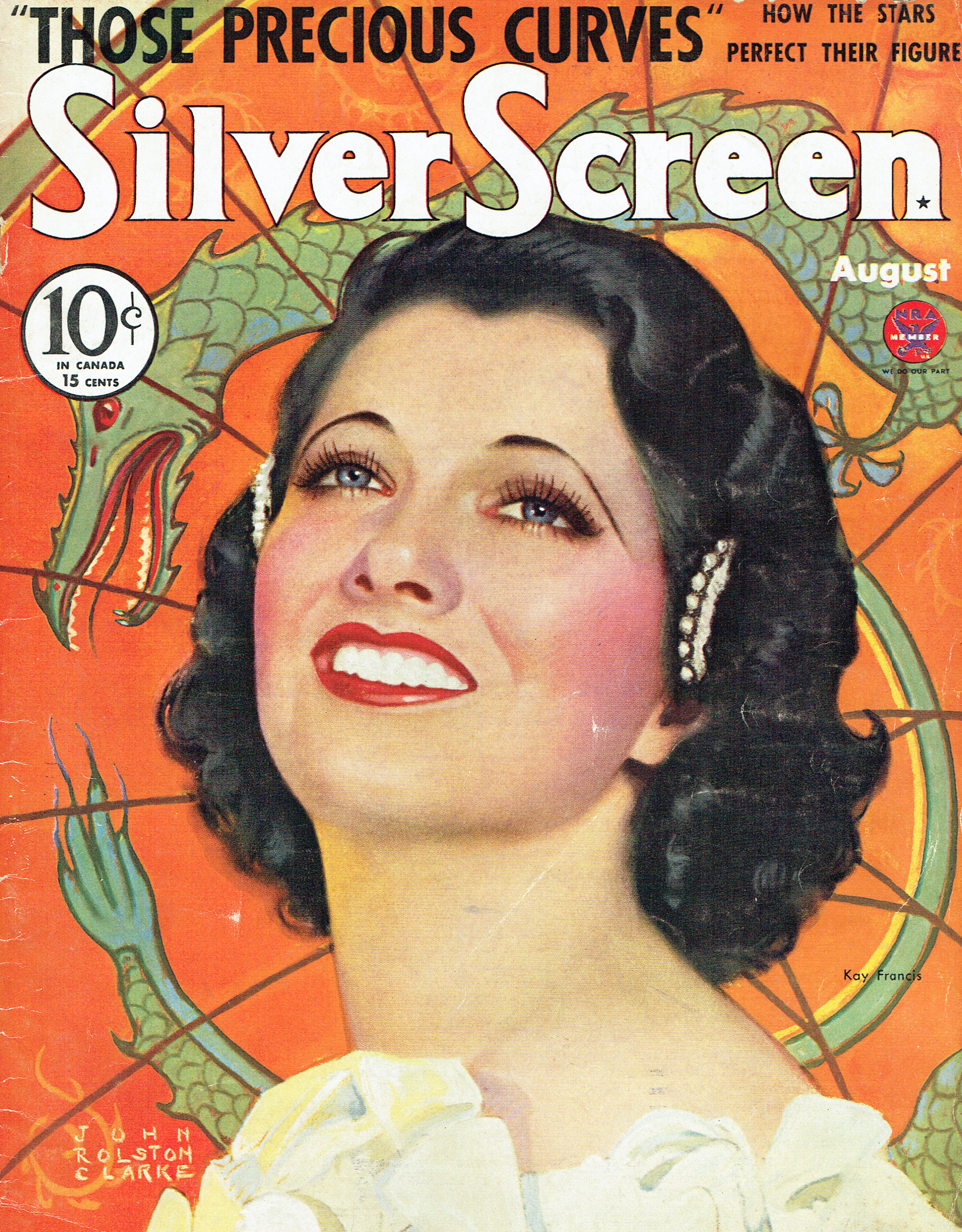 silver screen august 1934 cover