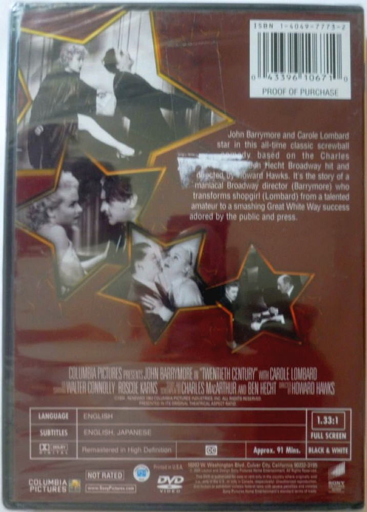carole lombard twentieth century dvd 01