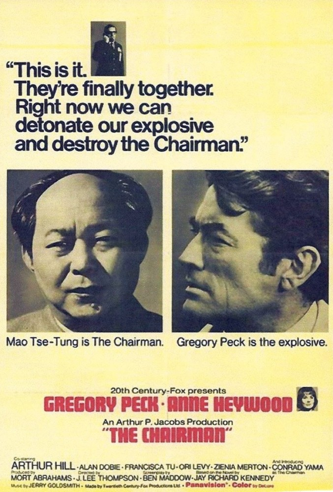 the chairman poster 01a