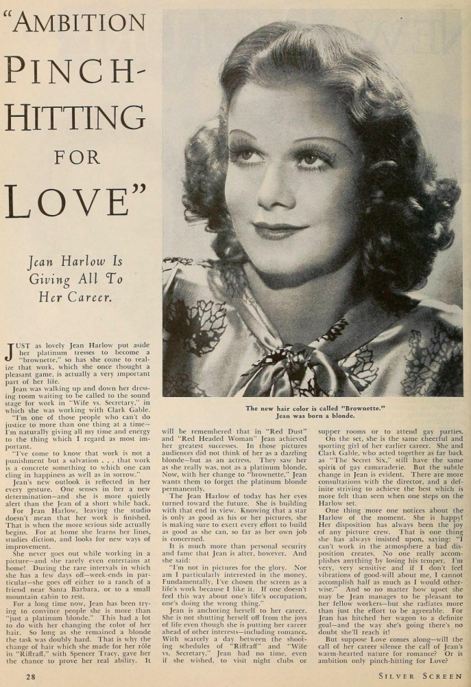 silver screen february 1936ea