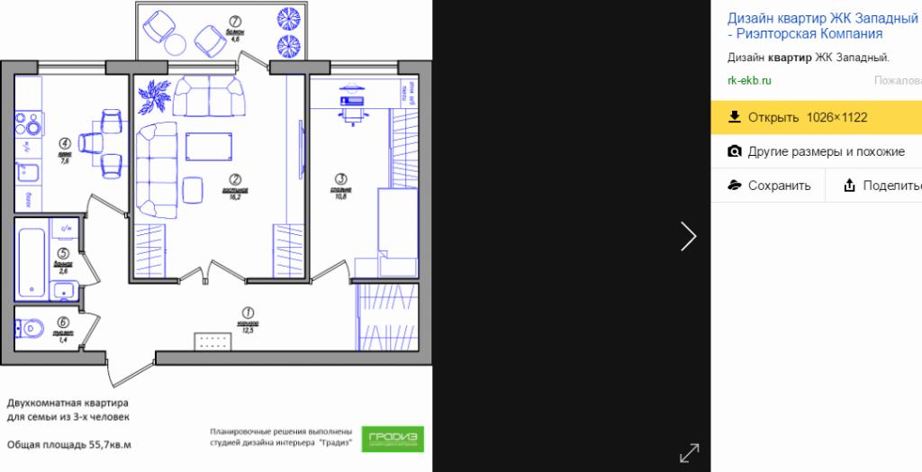 plan kvartiry (1).png