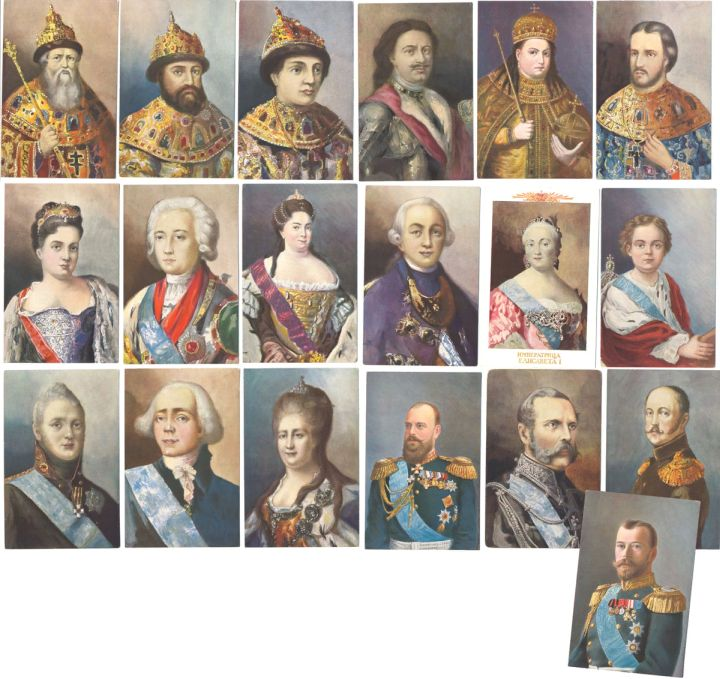 гостиницу династия царей романовых фото черные