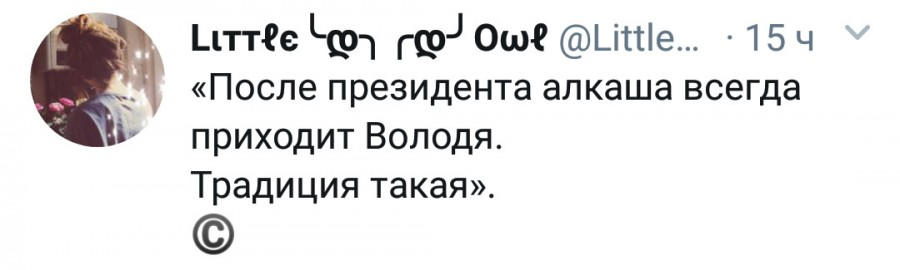 https://ic.pics.livejournal.com/vragi_vokrug/75112294/118771/118771_900.jpg
