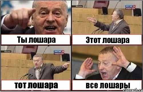 zhirenovskij_21743664_orig_