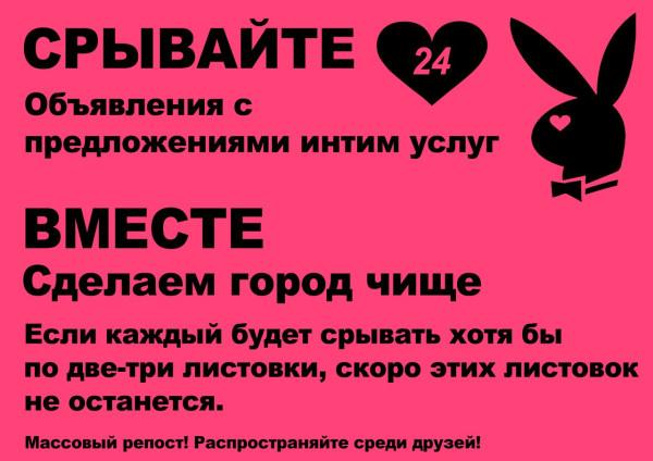 сказано объявления проституток в спб эротических коллекций
