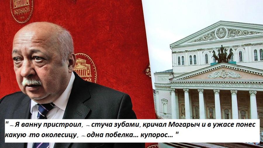 http://ic.pics.livejournal.com/vrednajabaletka/75655390/51329/51329_900.jpg