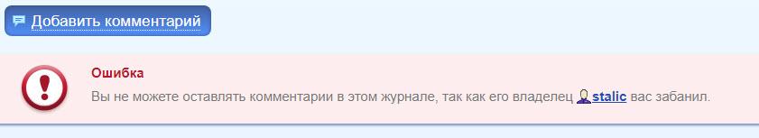 2019 03 15 сталик2