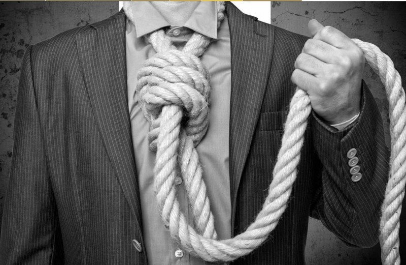2019 11 16 галстук