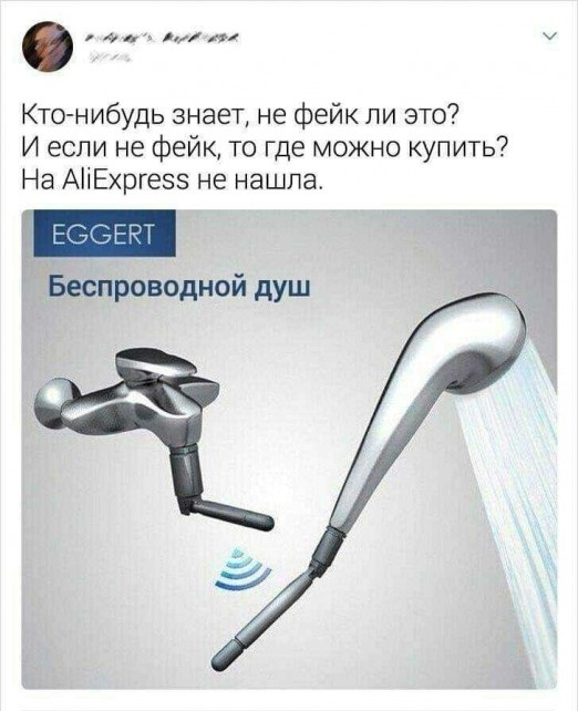 2020 09 10 кран
