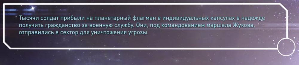 2020 12 19 игра
