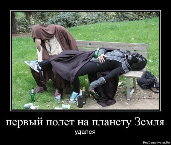 http://ic.pics.livejournal.com/vremyasnov/23427787/32464/32464_600.jpg