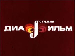 Diafilm_logo