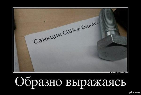 1395753023_1753391493 (1)