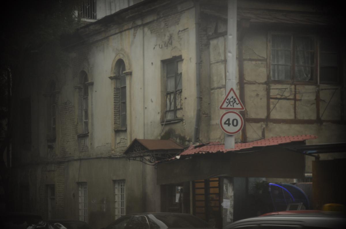 georgia_DSC0829.jpg