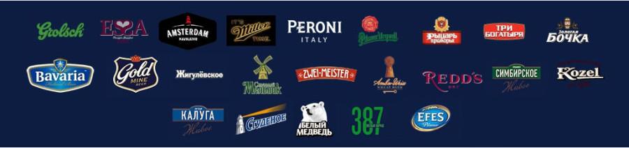 turkish-beer-brands.jpg